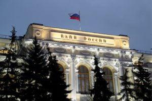 Снижение ставки ЦБ РФ — хорошо, но это не главное
