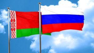 Белоруссия + Россия и «Курс Благополучия»